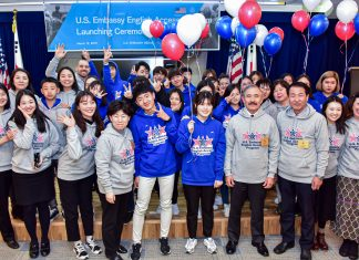 Fourth from right: Ambassador Harry B. Harris Jr. meets with North Korean defector students during the 2019 launch of the U.S. Embassy's English Access Program. Photo courtesy of Embassy Seoul