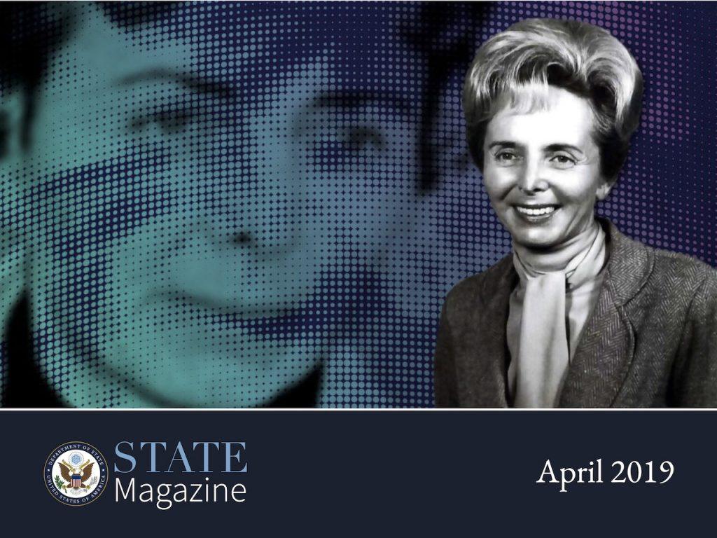 April 2019 Archive