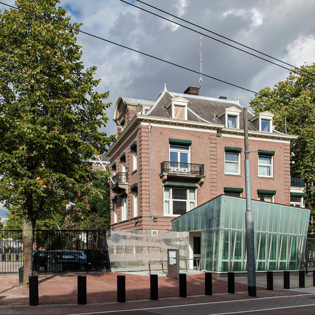 The U.S. Consulate General in Amsterdam's entrance pavilion provides accessible entry to both the consular and official entrances. Photo by Ewout Huibers