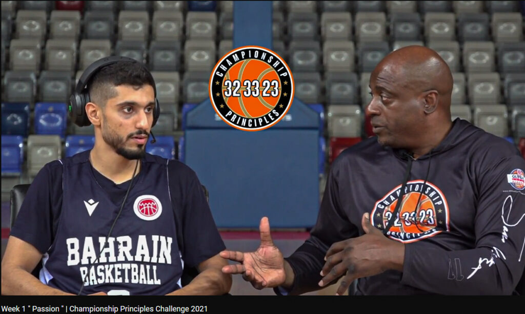 The first session of Championship Principles Challenge featured Bahrain Senior National Team player Ahmed Salman (left) who was interviewed by former-National Basketball Association player Sam Vincent (right). Photo by U.S. Embassy Manama